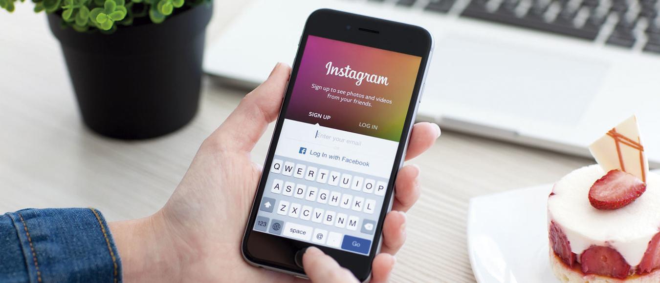 Como usar Instagram para tu marca